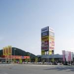 Fachmarktzentrum Villacher Straße